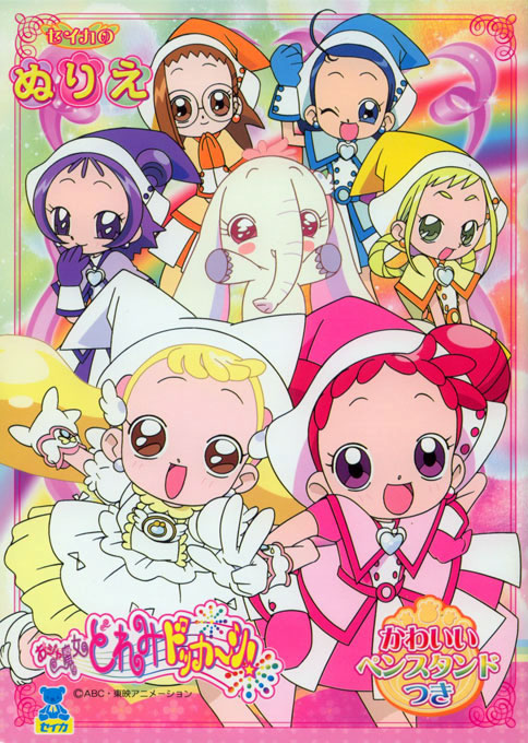 Ojamajo Doremi (Group Photo; 2002) Seika