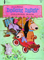 Augie Doggie (Driving; 1964) Watkins Strathmore