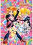 Pretty Cure Max Heart (Posing; 2005) Seika