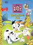 101 Dalmatians: The Series (Springtime Fun; 1998) Golden Books