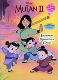 Mulan II (Lesson Number One; 2005) Golden Books
