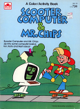 Scooter Computer (Coloring Book; 1984) Golden Books