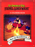 American Tail: Fievel Goes West (Meet the Mousekewitzes; 1991) Grosset & Dunlap